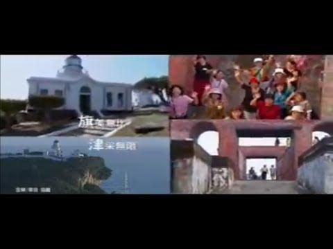 高雄踩風逍遙遊-(三)
