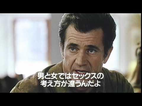 ハート・オブ・ウーマン(字幕版)