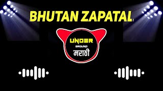 Bhutane Zapatal Dj Song Dhol Mix Dj Shubham K Marathi dj song