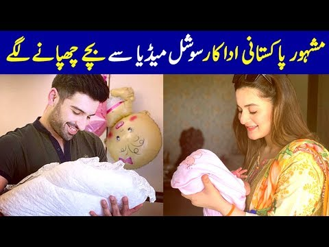 Pakistani Celebrities Couple Who Welcome Their Child In 2019