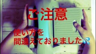購入品紹介!ダイカットマシン!!!2018/12/11 thumbnail