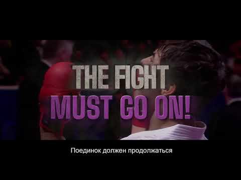 2й Чемпионат все звёзды Лудус - реклама