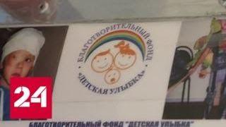 Безжалостный бизнес: в Москве выросло число липовых благотворительных фондов - Россия 24