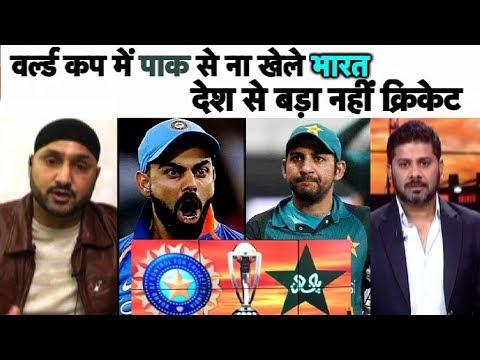 Aaj Tak Show: