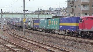 【JR貨物】9050~3050 EH500-49 ヤマトコンテナ積載