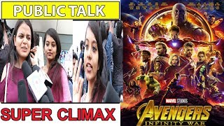 Avengers End Game Public Talk  || Avengers  Public Talk in Telugu || Avengers //PEOPLESPOST TV