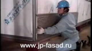 Монтаж японского сайдинга IG KOGYO(, 2011-01-25T10:39:56.000Z)