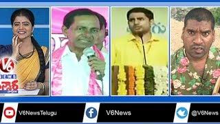 CM KCR On Election Survey | Lokesh In Mahanadu | Land Registration Scam | Modi Tour | Teenmaar News