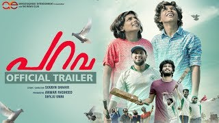 Parava Official Trailer | Dulquer Salmaan | Soubin Shahir | Anwar Rasheed Entertainment