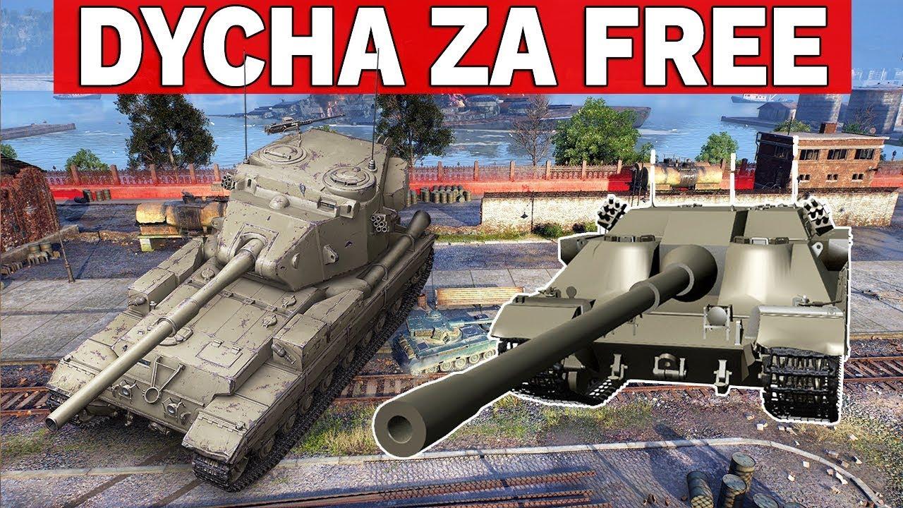 DYCHA ZA FREE – FV217 Badger – World of Tanks