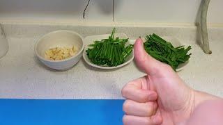 부추삼겹, 냄비밥 (집중)