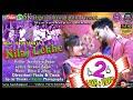 Nilaj Lekhe Tor Parake ||Singer - Jasobanta Sagar||New Sambalpuri Video Song  1080P