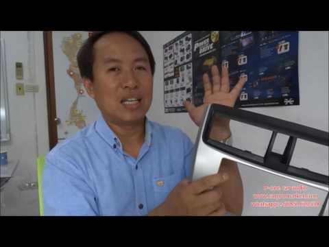 หน้ากากวิทยุรถยนต์ HONDA CITY ปี2009 2011 วิธีเลือกซื้อ ราคาถูกคุณภาพเกรดศูนย์084-5244433