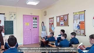 Урок ЗолотоваМБ МБОУ лицей ВКШ