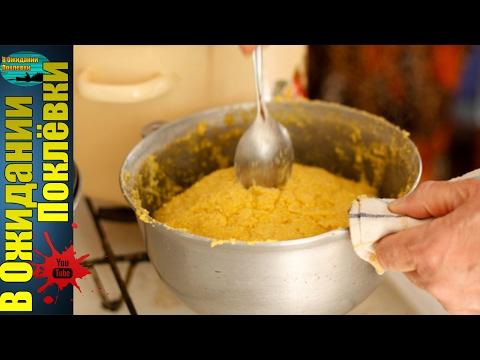 как приготовить из кукурузной муки тесто для рыбалки