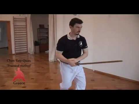 Athanasios Alexatos Sword Chen Tai Ji Quan Practical Method Greece 2015
