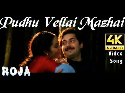 Pudhu Vellai Mazhai | Roja 4K HD Video Song + HD Audio | Aravind Swamy,Madhubala | A.R.Rahman