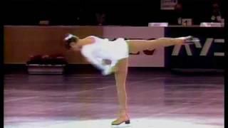 ビールマン/1985 国際プロフィギュアスケート(東京)