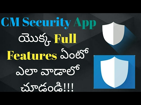 How To Use Full Features of CM Security App || CM Security App Review || Telugu || By prakash.