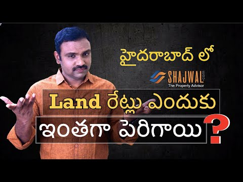 2 Reasons to Increase Land Rates In Hyderabad | in Telugu