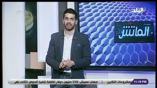 الماتش مع هاني حتحوت - 24 مارس 2019 - الحلقة الكاملة