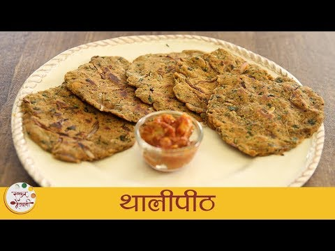 Thalipeeth quick maharashtrian breakfast recipe thalipeeth quick maharashtrian breakfast recipe by archana in marathi forumfinder Gallery
