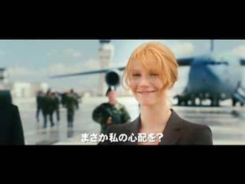 「アイアンマン」予告編