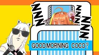 【起きるのか!?】会長もようねておる/Sleeping coco【起きないのか!?】