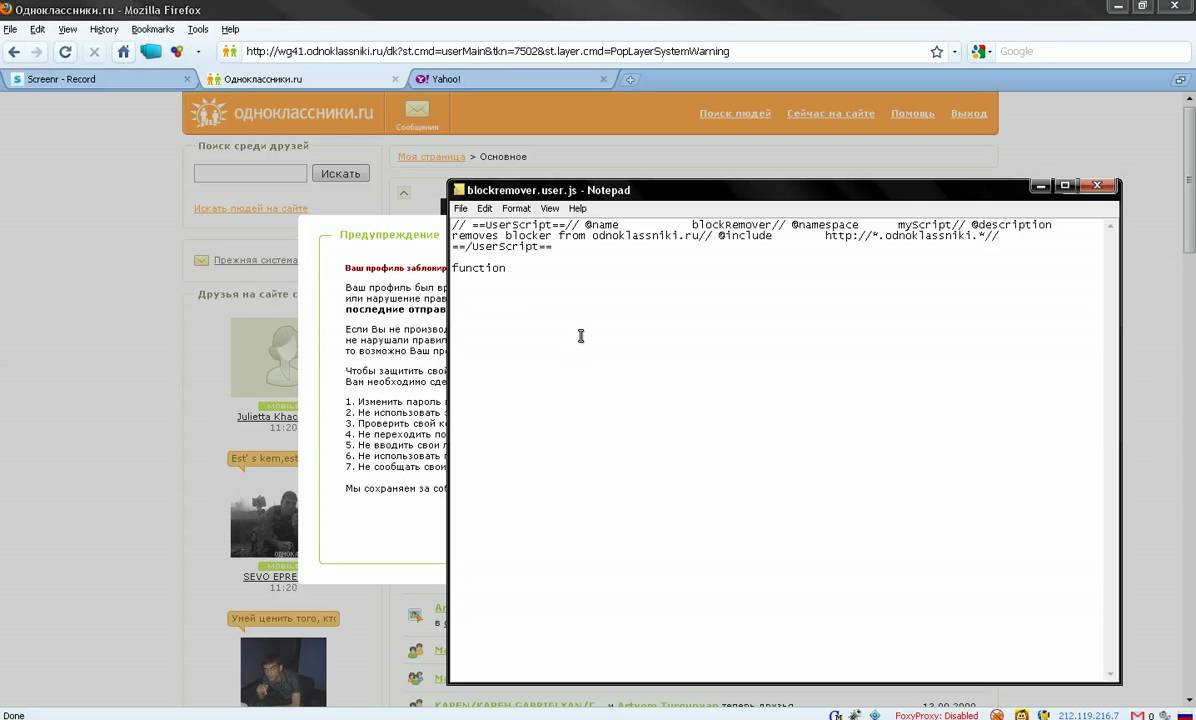 How to copy a message to Odnoklassniki 76