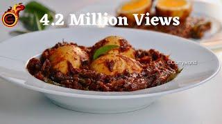 Kerala Egg Roast Mutta Roast Recipe no 123