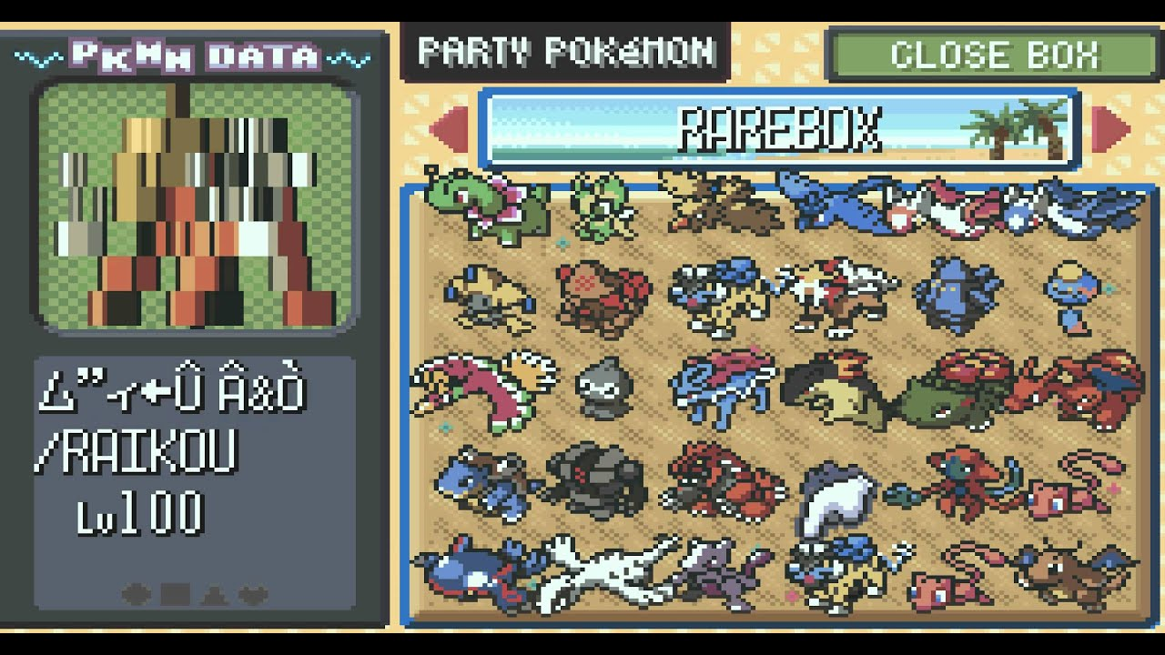 Gameboy Advance Pokemon: Sapphire Version ROM