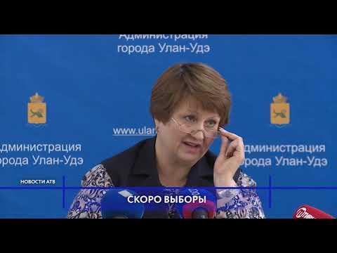 Сенатора Мархаева подозревают в незаконном использовании воды. Новости АТВ (20.08.2019)