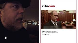 Путин навсегда-2? | РЕАЛЬНОЕ КИНО