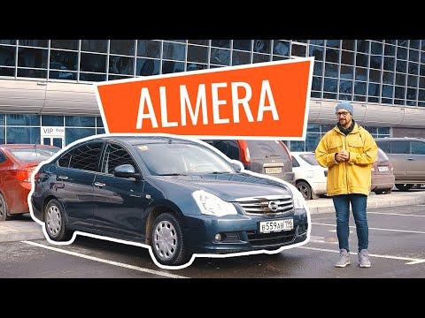 АвтоВАЗ может делать хорошие машины! Это Nissan Almera 3 (G15)!