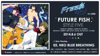 STYLE FIVE - FUTURE FISH