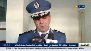 ترقية أعوان الشرطة ومكافحة المخدرات .. أهم الأخبار المحلية لصبيحة 19 ديسمبر 2016