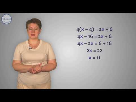 Как решать уравнения в 7 классе