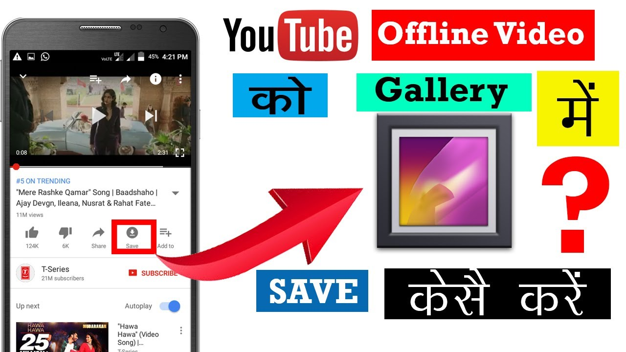 How to Save Youtube Video To Gallery Without Any App [Direct