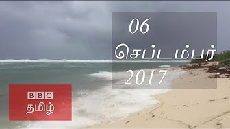 BBC Tamil TV News Bulletin 06-09-17 பிபிசி தமிழ் தொலைக்காட்சி செய்தியறிக்கை 06.09.2017