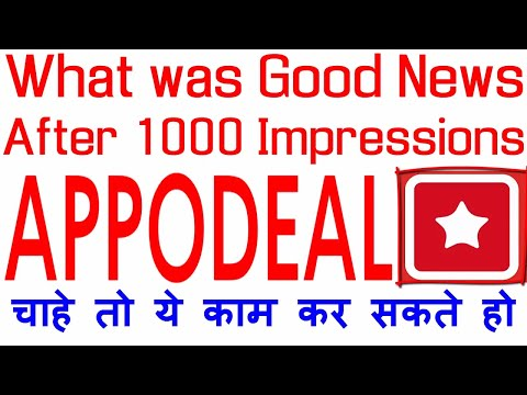 Final Appodeal Updates / Revenue Of Appodeal / Appodeal's Best Video Ads Networks