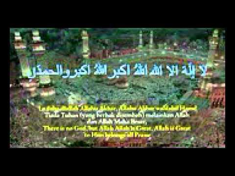 takbir masjidilharom mekah