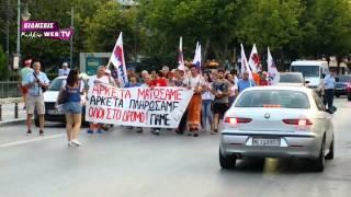 ΠΑΜΕ Κιλκίς κατά μνημονίου - Eidisis.gr webTV