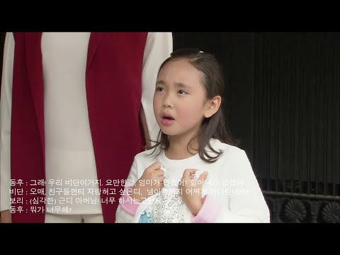 [기쁨] 왔다! 장보리 : 예쁜 손주를 보는 할아버지의 기쁨 연기 [Acting School]