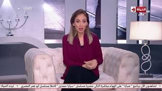 ريهام سعيد تعرض صورة مي حلمي في المستشفى بعد إلغاء زفافها | في الفن