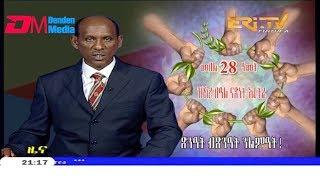 ERi-TV, Eritrea - Tigrinya News for May 22, 2019