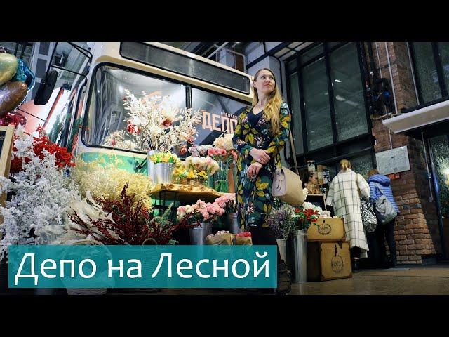 Депо на Лесной. Где вкусно поесть в Москве - кафе и рестораны. Обзор фудмола Депо