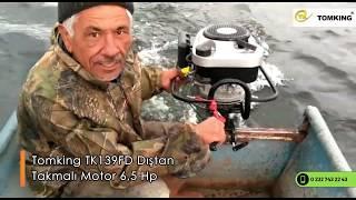 Tomking TK139FD Dıştan Takmalı Motor 6 5 Hp