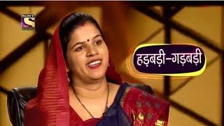 Funny clip KBC Amitabh bachchan, Usha yadav