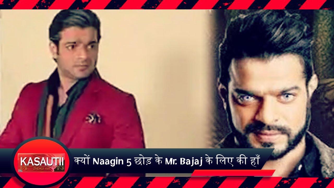Naagin 5 को छोड़के क्यों किया Karan Patel ने Mr. Bajaj के Role के लिए हाँ….