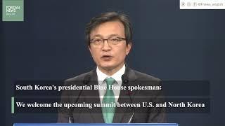 South Korea welcomes second U.S.-North Korea summit